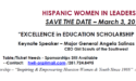 HWIL Scholarship Luncheon on Thursday, March 3, 2016