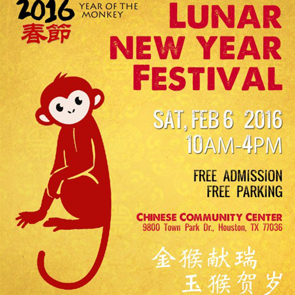 2016 Lunar New Year Festival on Saturday, February 6, 2016